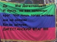 Магамед Рассулов, 5 октября 1996, Дагестанские Огни, id119359235