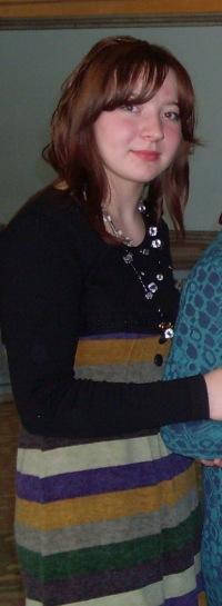 Елена Киселёва, 5 ноября 1994, Можга, id124141146