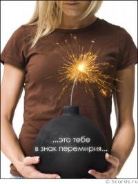 Ксения Быстрова, 23 мая 1992, Новоуральск, id132669812