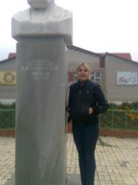 Лилия Стрельцова, Аксубаево, id147168226