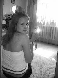 Дарья Стахеева, 4 ноября , Арти, id21320599