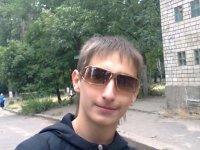 Влад Игунов, 11 февраля , Казань, id51926307