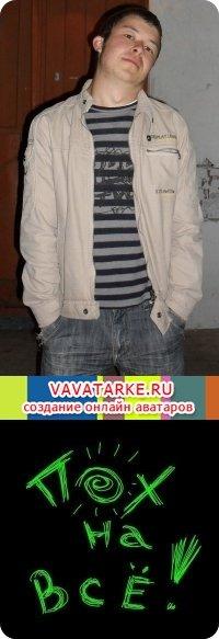 Михаил Музалевский, 24 февраля 1991, Димитровград, id11509569