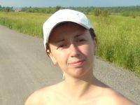 Вера Анисимова (маклакова), 7 июля , Череповец, id122021565