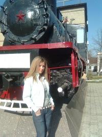 Анастасия Сердюкова, 6 мая 1985, Челябинск, id125231091