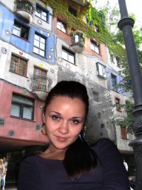 Елена Хоменко, 24 января , Харьков, id50340562