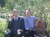 Сергей Чурсин, 25 мая 1982, Черногорск, id97065008