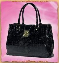 Сумки студио милош: интернет магазин одесса сумки, женские сумки прада.