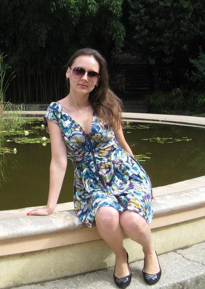 Лена Охрименко, 2 февраля 1986, Днепропетровск, id50569061