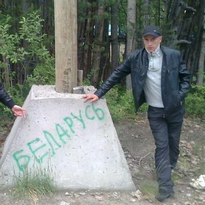 Михаил Денисенко, 21 октября 1986, Шклов, id213234395