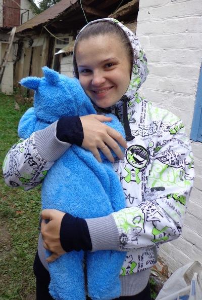 Ирина Ковальская, 28 декабря , Киев, id24059686