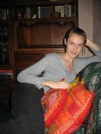 Ольга Санько, 14 октября , Москва, id106549185