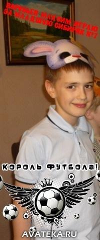 Макася Воробьев   Лесосибирск