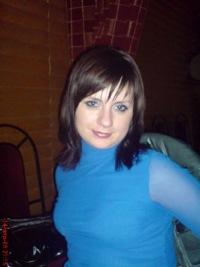Елена Батченко, 14 февраля , Славянск-на-Кубани, id125367335