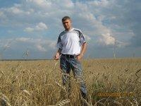 Григорий Голяев, 17 ноября 1997, Челябинск, id54592381