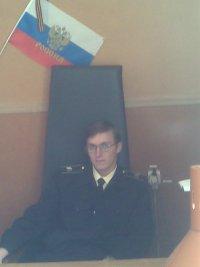 Владимир Жук, 8 августа , Калининград, id57396540
