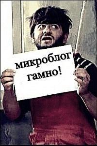 Vados Vados, 3 февраля , Харьков, id60448044
