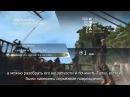 13 минут открытого мира Карибов   Assassin's Creed 4 Black Flag RU]