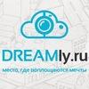 DREAMly - место, где воплощаются мечты