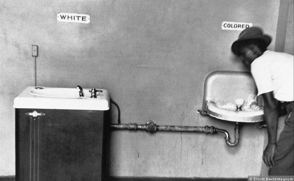 Умывальник для белых и умывальник для ...