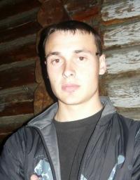 Максим Степанов, 14 октября , Новоалтайск, id120395242