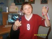 Серёга Артемчук, 15 января 1999, Красноярск, id123941678