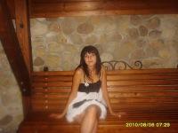 Тетяна Данилюк, 31 июля 1987, Брошнев-Осада, id125815849
