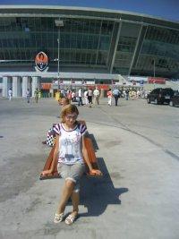 Леначка Ковшарова, 7 мая 1996, Донецк, id74637797
