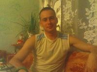 Иван Барыбин, 21 июня 1985, Ульяновск, id77167840