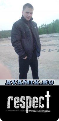Пашка Кипиш, 29 марта , Саянск, id86607435