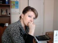 Елена Пустовар (шамрай), 25 сентября 1984, Днепропетровск, id107361854
