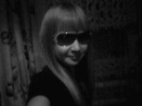 Айгулька Шибалова, 17 октября , Волгоград, id124204286