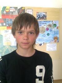 Артур Щёголев, 4 апреля , Рожище, id127952629