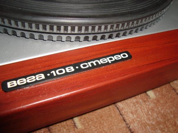 Куплю.  Усилитель Бриг 001, ПКД Вега 122, ЭП Корвет 038, FM-тюнер.