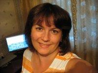 Ирина Колесова, 21 ноября 1976, Иркутск, id40840911