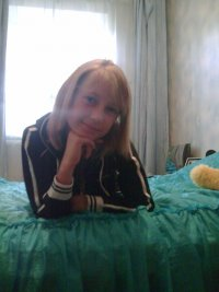 Кристина Кристинина, 19 июня 1996, Харьков, id46238924