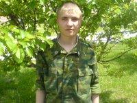 Алексей Алешин, 3 февраля , Ейск, id51758260