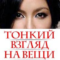 Александра Виноградова, 4 ноября 1994, Москва, id77251920