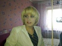 Ольга Филипюк, 3 сентября 1984, Москва, id81448964