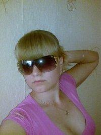 Екатерина Шаланкова, 11 октября , Симферополь, id85621446
