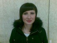 Наталья Баранова, 13 декабря 1992, Армавир, id98246936
