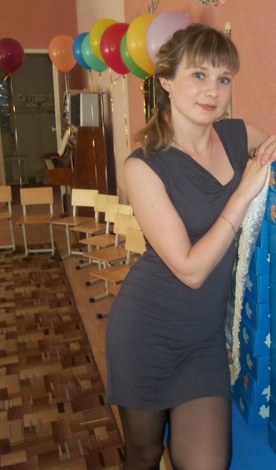 Марина Бронникова, 3 сентября 1988, Челябинск, id137828338