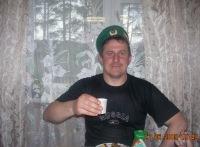 Андрей Пявин, 8 сентября , Медвежьегорск, id120394167