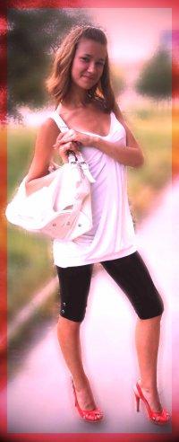 Ikaterina Zavalina, 19 ноября 1992, Ижевск, id23176483