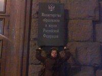 Наталья Петрова, 24 июня , Санкт-Петербург, id24139798