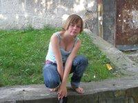 Ірена Андрущишин, 16 июня , Москва, id49372080
