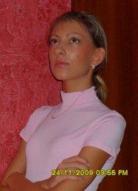 Anna Puzdrina, 21 августа 1989, Кемерово, id62394626