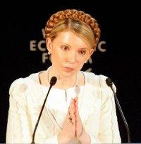 Юлия Тимошенко, 25 мая 1970, Киев, id66151791