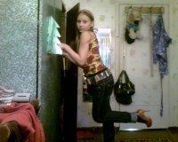 Надя Зуева, 29 апреля , Воркута, id69122680