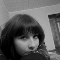 Иринка Данилова, 5 сентября 1991, Нижний Новгород, id72280546